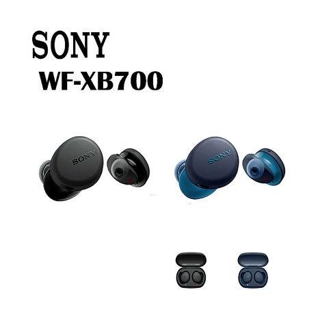 wf-xb700