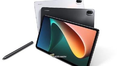 小米平板5與AIoT智慧家庭裝置 9月陸續登台開賣
