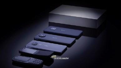 HMD十月初發表Nokia新品 T20平板與G50 5G手機傳亮相