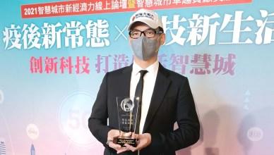 台灣大用創新助攻智慧城市成績亮麗