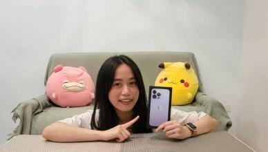 iPhone 13 Pro天峰藍5G手機開箱!微距攝影、電影模式實測超強,與iPhone XS 4G手機比較