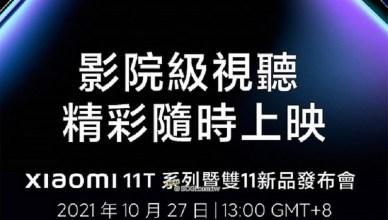 新一代小米手機 Xiaomi 11T與11T Pro台灣10月底發表