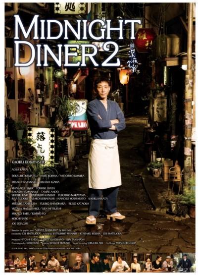 Midnight Diner II (2016) | myfoodistry