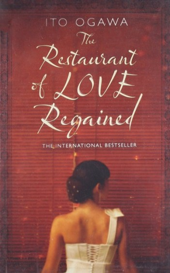 The Restaurant Of Love Regained | myfoodistry
