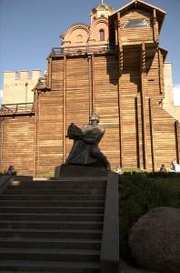 Золотые ворота и Ярослав Мудрый