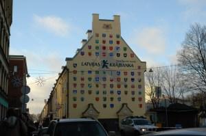 Гербы латвийских городов