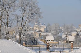 Белоруссия, Мир
