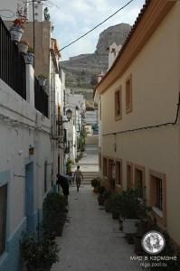 Улицы Аликанте