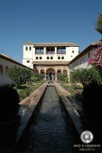 Дворец Ханералифе