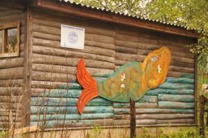 Картинная галерея в д. Бугрово