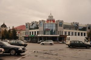 ЦУМ в Пскове