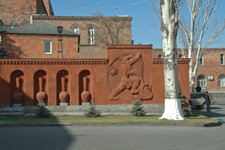 "Коньячный завод ""Арарат"""