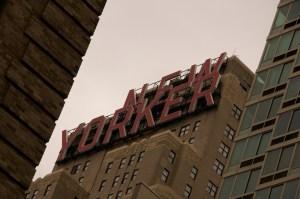 """Здание известного американский еженедельника """"The New Yorker"""""""