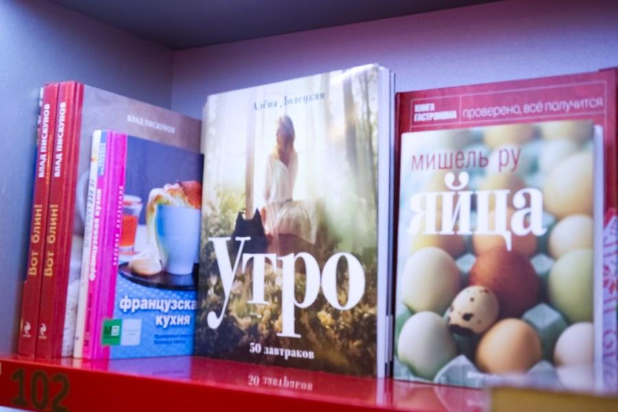 """Любимые книги в книжном """"Москва"""""""