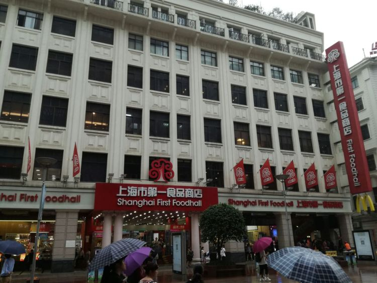The First Foodhall Shanghai