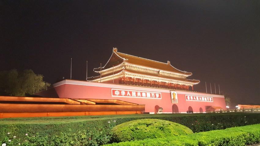 Tiananmen Forbidden City Beijing
