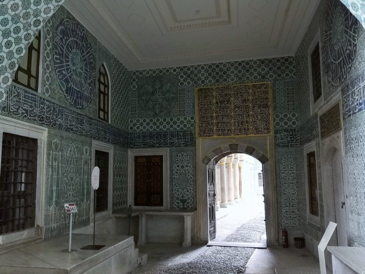 Hall with the Fountain - Harem Topkapi Palace