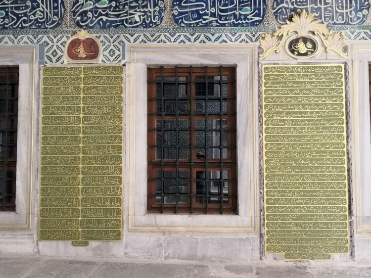Court of the Black Eunuchs - Harem Topkapi Palace