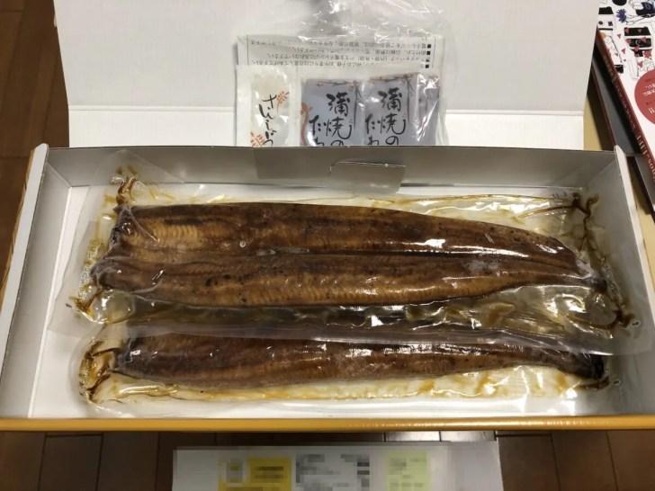 ふるさと納税で鹿児島県大崎町のうなぎの蒲焼を2尾いただきました!
