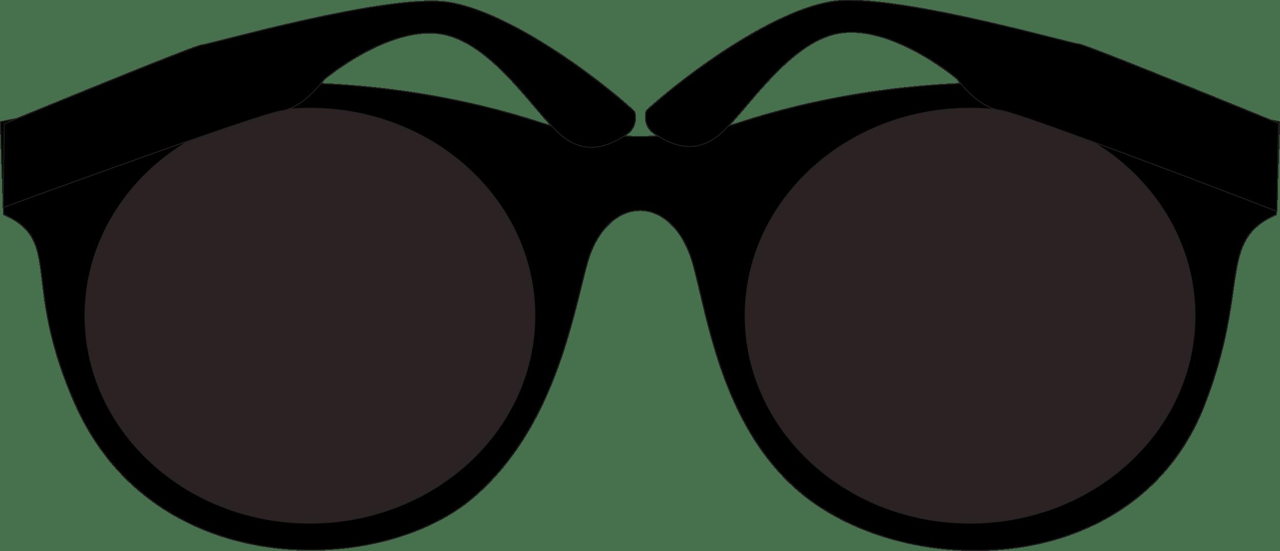 Brown Glasses PNG
