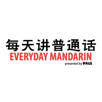EverydayMandarin-sq_03