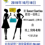 FSK-Oct-2019-CHINESE-PTNO