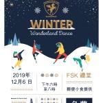 FSK_Winter_Dance_Flyer-2019_CHINESE