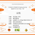 ELAC-Sept-25-Chinese-1