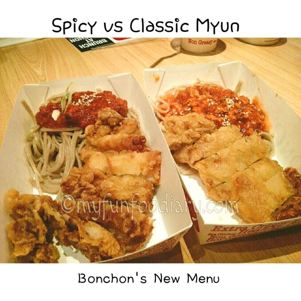 Classic and Spicy Myun
