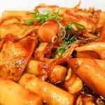 School Food Blooming Mari Korean Food