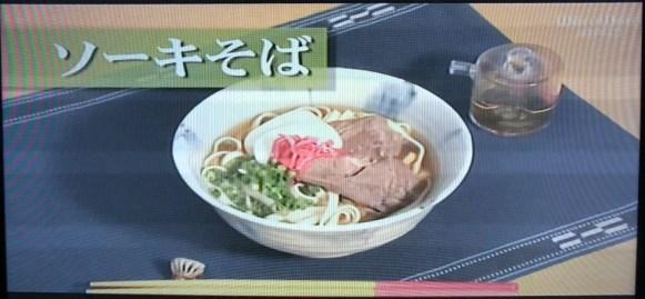 Taste of Hometown Soki Soba by Myfunfoodiary at WakuWaku Japan TV