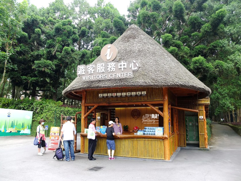 Tourist Center at Formosan Aborigin Village Taiwan by Myfunfoodiary