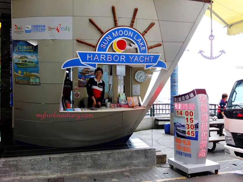 Sun Moon Lake Harbor Yacht Taiwan - by Myfunfoodiary