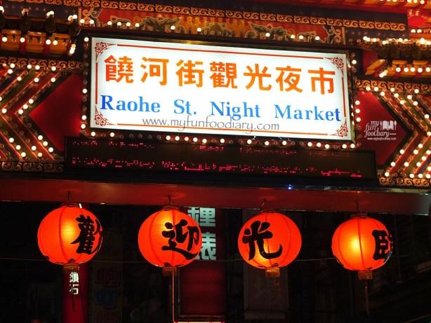 Rao He Night Market Taiwan by Myfunfoodiary