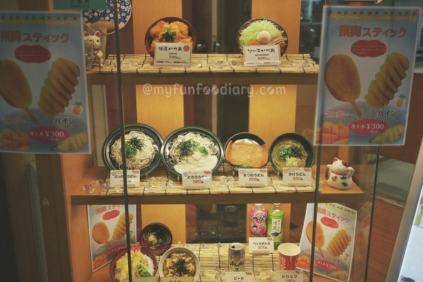 Display Sample Menu at Don Don Tei Restaurant by Myfunfoodiary