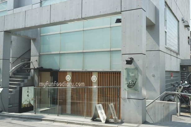 Front Sidde of Hyoki Restaurant by Myfunfoodiary