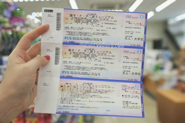 Our Tickets to Fujiko F Fujio Museum by Myfunfoodiary