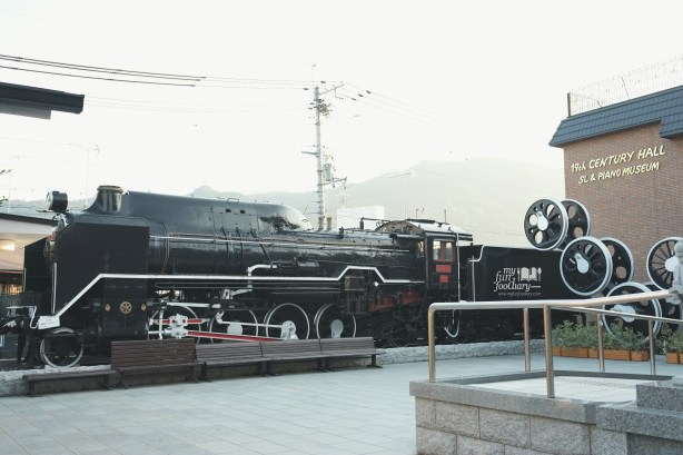 Giant Train at the Century Hall in Kyoto by Myfunfoodiary