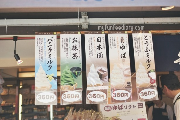 Tempting Matcha Ice Cream at Fushimi Inari Taisha by Myfunfoodiary