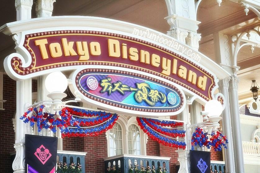 Tokyo Disneyland Gate - by Myfunfoodiary