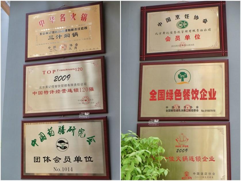 Certificates at Huang Ji Huang PIK by Myfunfoodiary 03