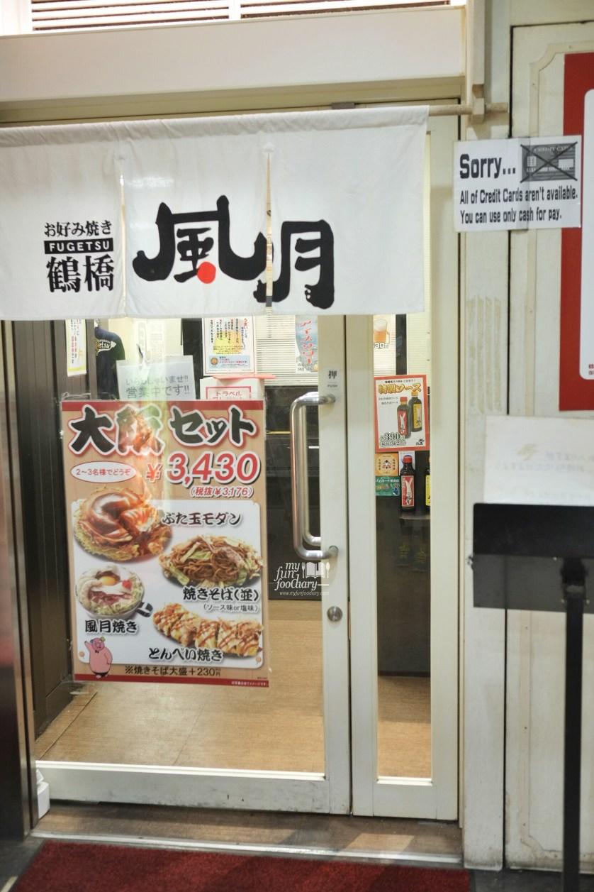 Door to Tsuruhashi Fugetsu Osaka Dotonbori by Myfunfoodiary