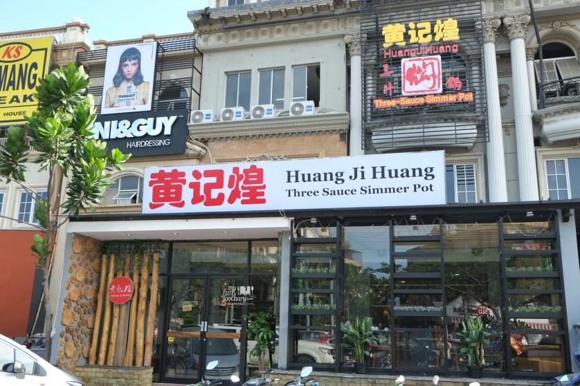 Exterior Look at Huang Ji Huang PIK by Myfunfoodiary