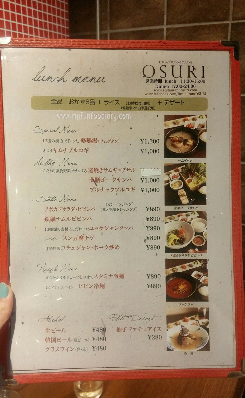 Lunch Menu at OSURI Restaurant in Tokyo Japan by Myfunfoodiary