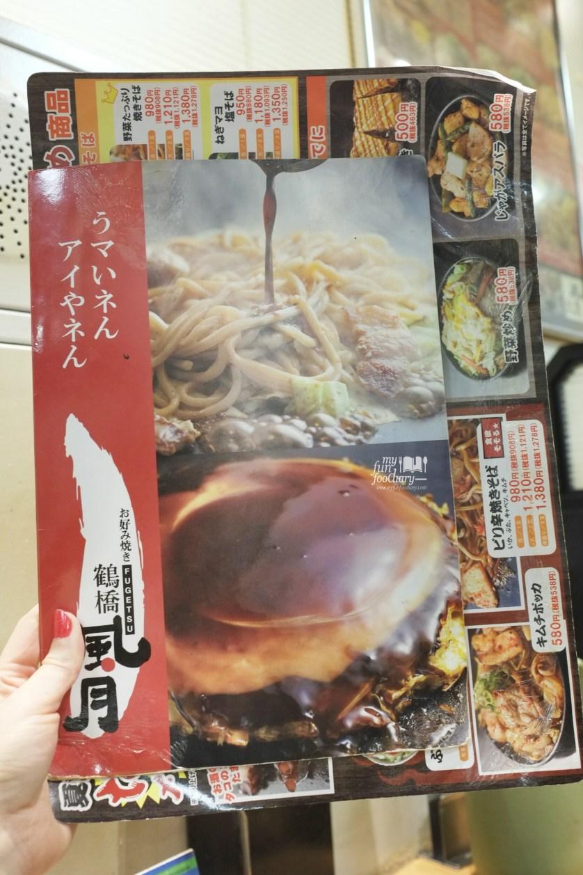 Signature Dish at Tsuruhashi Fugetsu Osaka Dotonbori by Myfunfoodiary