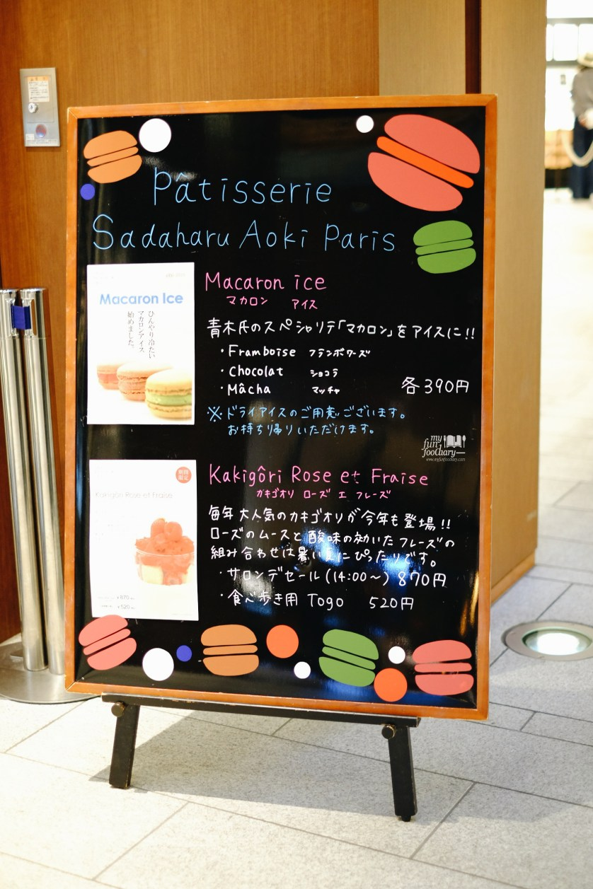 Banner at Patisserie Sadaharu Aoki by Myfunfoodiary