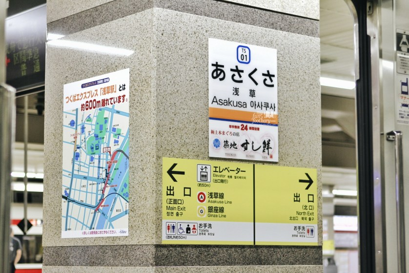 Asakusa Station Sign - by Myfunfoodiary