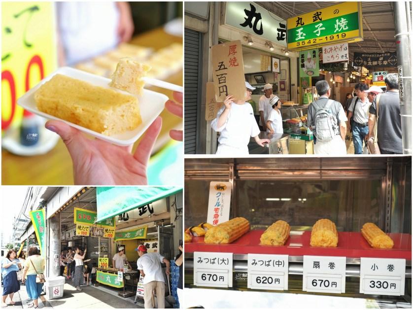 Daisada Egg Tamago at Tsukiji Market by Myfunfoodiary