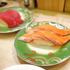 [JAPAN] Sushi Heaven at Kaiten Sushi Toriton, Solamachi Dining – Tokyo Sky Tree
