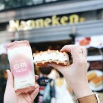 [JAPAN] Enjoy Manneken Belgian Waffle at Ginza, Japan's Biggest Luxury Shopping District